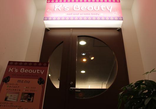 K's Beauty 山鼻店